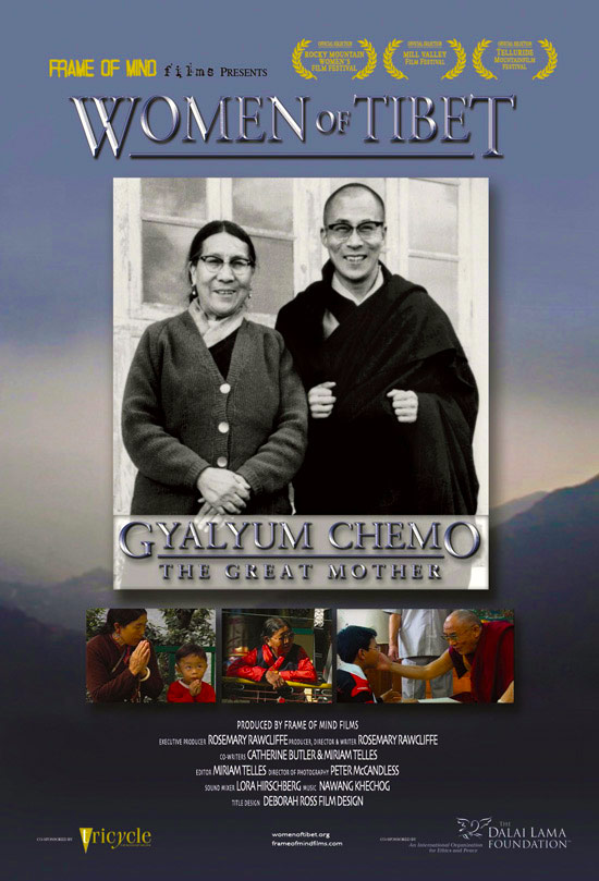 Packaging and promotional design for the award winning documentary: Women of Tibet: The Great Mother